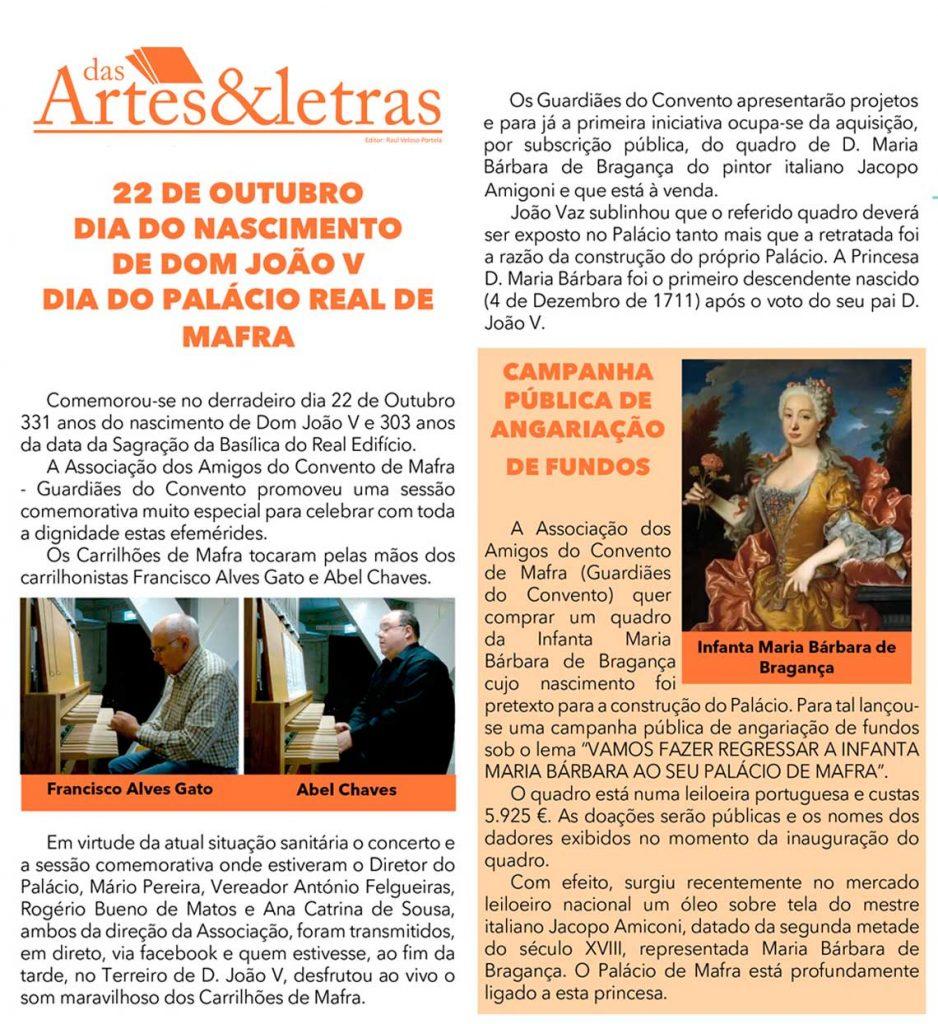 Guardiães do Convento no Artes e Letras